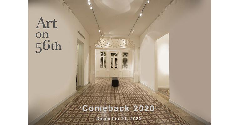 Comeback 2020