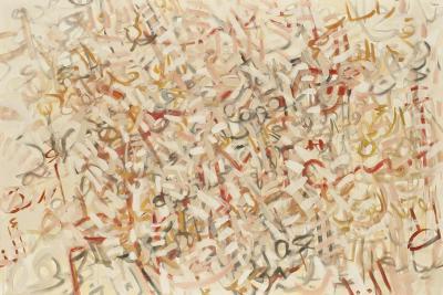 Arab spring series Rehash, 2011,oil on canvas,100x150cm