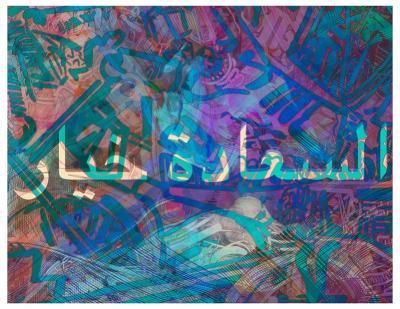 RBA 209616, 2016, Fine art print on paper, 69x76cm