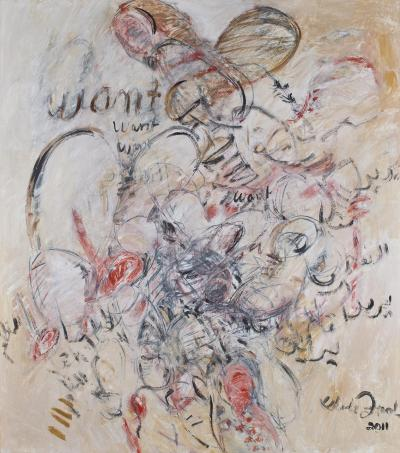 Arab spring series Can you read me now, 2011, oil on canvas,170x150cm