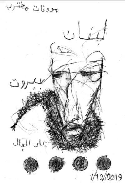 Rafik Majzoub,  Letters to home, 2019, Print, 42 x 30 cm