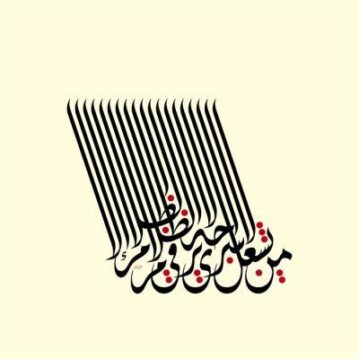من لايشعل سراجه لا يرى في الظلام إلا الظلام - He who does not light his candle shall only see darkness in the dark, 110X110 cm, 2014