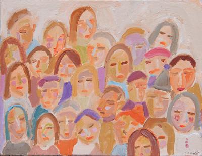 Untitled 25, 2020, acrylic on canvas, 42 x 45 cm