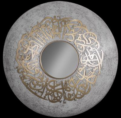 Mirror, Calligraphy Body Brass or Plated Stainless, Body  Pre-Fabricated Concrete, 25 X 75cm