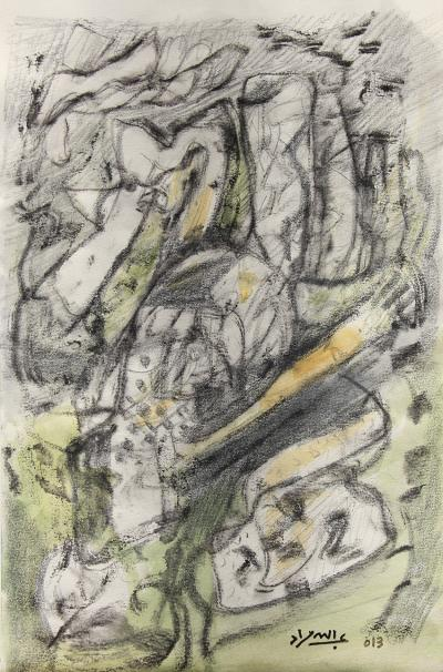 Untitled A13, mixed media on paper,  21 x 30 Cm