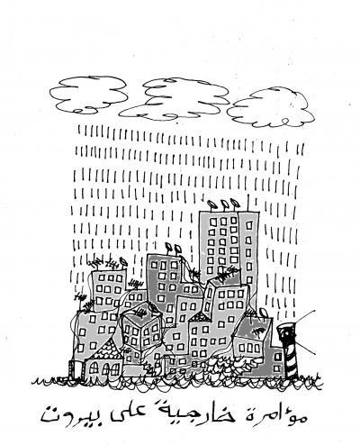 Rafik Majzoub,  Rain on Beirut, 2019, Print, 42 x 30 cm
