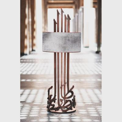 Thuluth side lamp, caligraphy poetry in iron or bronze. 2 طال انتظاري