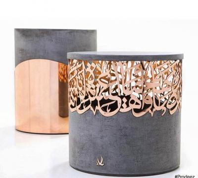 Iron or bronze calligraphy & concrete, Side Table