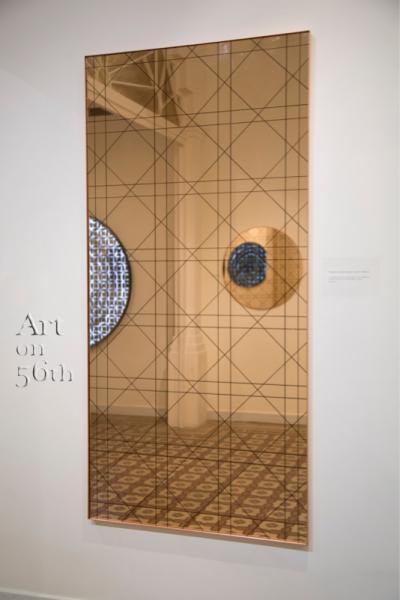 The Rebel Floor Mirror Khayzaran, Copper, 193x93 cm