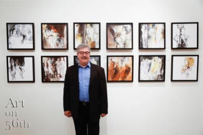 Zouhair Dabbagh - Artist Profile