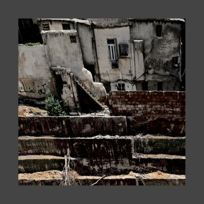 18c Damas, 2014, Tirage sur Papier Coton, 110 x 110 cm, 1/7