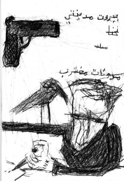 Rafik Majzoub, Beirut my city, 2019, Print, 42 x 30 cm