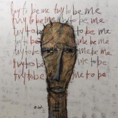 Try to be me, Acrylic and pastel on canvas, 2014, 135x135 cm